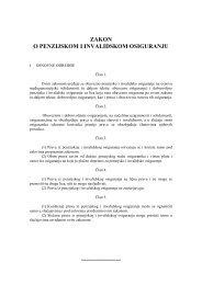 Zakon o penzijskom i invalidskom osiguranju RS