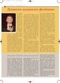 четете - Bolgarok.hu - Page 6