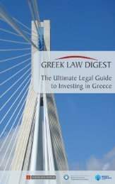 Greek Law Digest - The Ultimate guide to investing