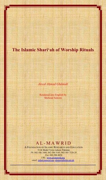 Islamic Shariah of Worship Rituals - The Quran Blog - Enlighten ...