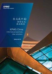 KPMG Elite Programme Experience