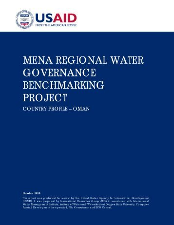 Oman - Water Governance Facility