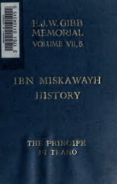 or, History of Ibn Miskawayh - The Search For Mecca
