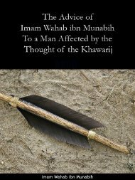 Imam Wahab ibn Munabih's - SalafiManhaj.com