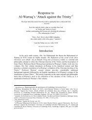 Response to Al-Warraq's 'Attack against the Trinity' - Muhammadanism