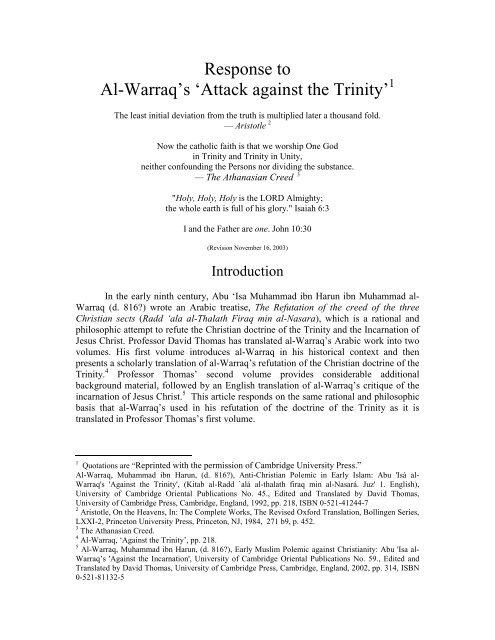 Response to Al-Warraq's 'Attack against the Trinity' - Muhammadanism