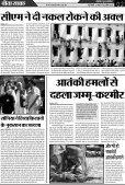 INAHINDI_27march_2_april - Page 2
