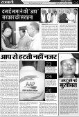 INAHINDI_27march_2_april - Page 4