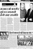 INAHINDI_27march_2_april - Page 6