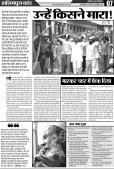 INAHINDI_27march_2_april - Page 7