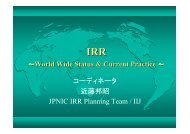 World Wide Status & Current Practice ~ コーディネータ 近藤 ... - JANOG