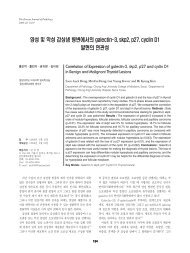 양성 및 악성 갑상샘 병변에서의 galectin-3, skp2, p27, cyclin D1 발현 ...