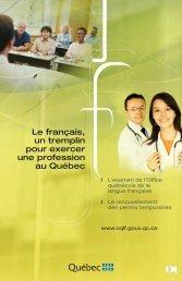 Le français - Office des professions du Québec