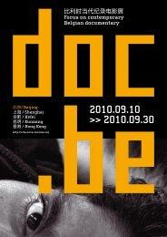 下载北京日程表· Download schedule for CCD Workstation