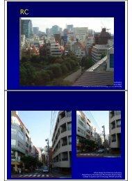 RC建築物なのになぜ屋根の形? - 都市計画研究室 - 日本大学