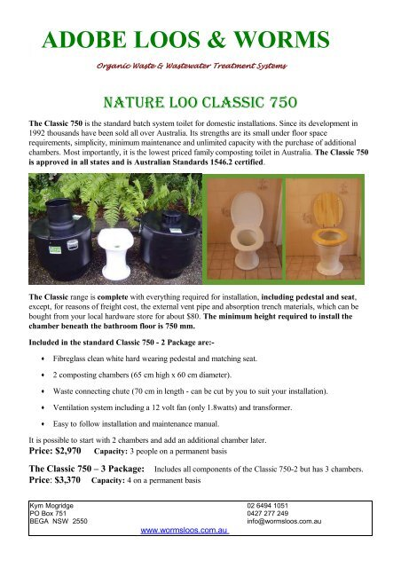 Nature Loo Classic 750 - Adobe Loos & Worms