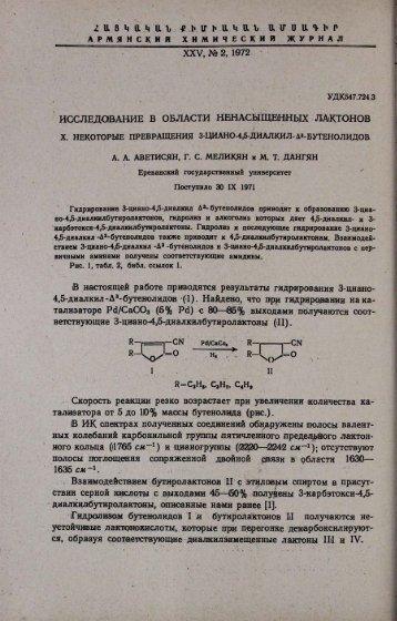 """Page 1 Page 2 Page 3 Page 4 143 D Č E: Hameau, '1,1 M01 """"y ..."""