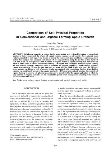 Comparison of Soil Physical Properties in Conventional and Organic ...