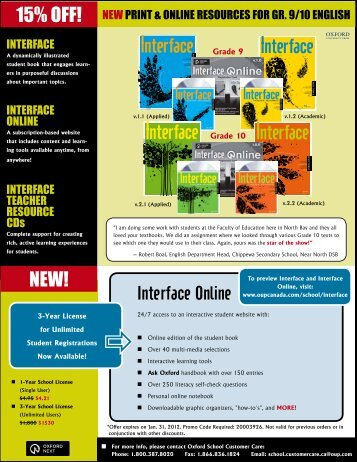 Interface Special Order Form