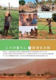 日本語 - 首都大学東京 都市環境科学研究科