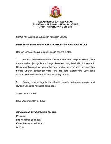 Borang Sumbangan Kelab - bheuu