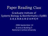 Open house Graduate Institute of systems Biology & bioinformatics ...
