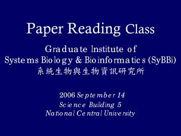 Open house Graduate Institute of systems Biology & bioinformatics ...