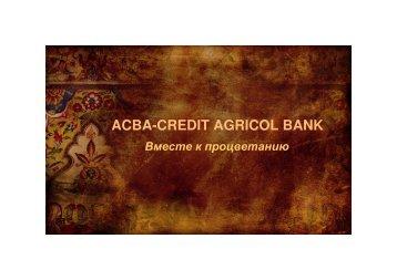 ACBA-CREDIT AGRICOL BANK - TAFF