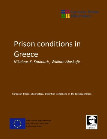Prison conditions in Greece