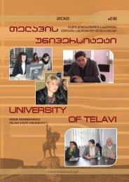 Telavis Universiteti_N2_Web.pdf