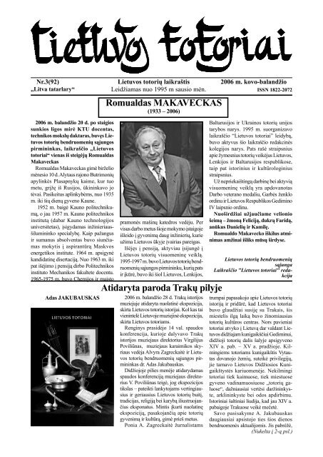Romualdas Makaveckas - VšĮ Tautinių bendrijų namai