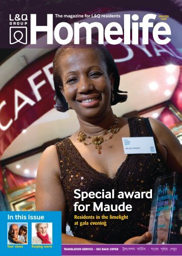 Special award for Maude - London & Quadrant Group