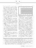 A Quantitative Comparison of Historiographical Articles in ... - Page 7