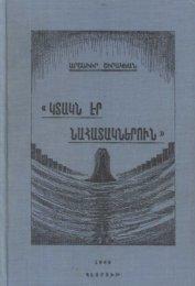 «140.41) Er » - Nouvelles d'Arménie
