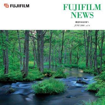 ドキュメント ソリューション - FUJIFILM Holdings