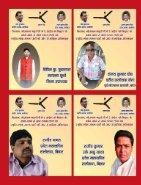 April 2015 - Page 2