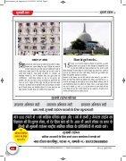 April 2015 - Page 4