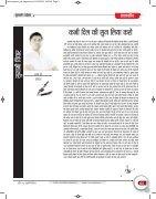April 2015 - Page 5