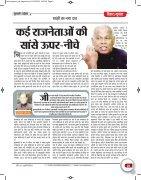 April 2015 - Page 7