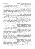 kaspiis zRvis iniciativa - Page 2