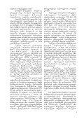kaspiis zRvis iniciativa - Page 5