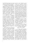 kaspiis zRvis iniciativa - Page 6
