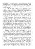 saerTaSoriso safinanso institutebi saxelmZRvanelo - Page 4