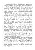 saerTaSoriso safinanso institutebi saxelmZRvanelo - Page 5