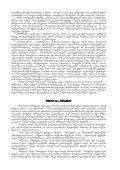 saerTaSoriso safinanso institutebi saxelmZRvanelo - Page 6