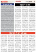 31 March 2015 Dehradun - Page 2