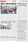 31 March 2015 Dehradun - Page 3