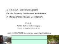 EN/CH PDF, 4, 26 MB - RECAST Urumqi Ressourceneffizien