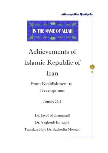 Achievements of Islamic Republic of Iran