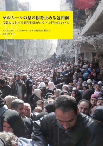 syria_report_201403